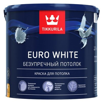 Краска Tikkurila Euro White для детской матовая