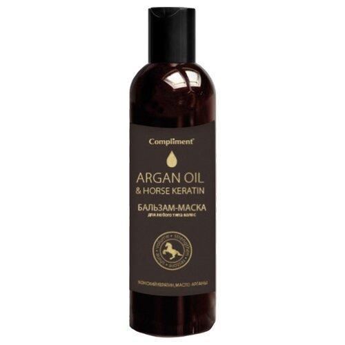 Compliment Argan Oil & Horse Keratin Бальзам-маска для любого типа волос, 250 мл argan keratin