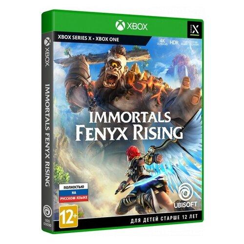 Игра для Xbox ONE/Series X Immortals Fenyx Rising, полностью на русском языке по цене 4 489
