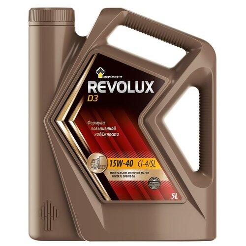 Моторное масло Роснефть Revolux D3 15W-40 5 л asabella наволочки декор d3 7 43 43 чёрно белый