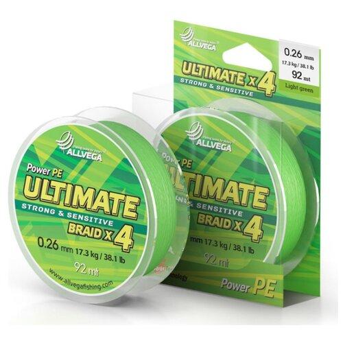 Плетеный шнур ALLVEGA ULTIMATE light green 0.26 мм 92 м 17.3 кг