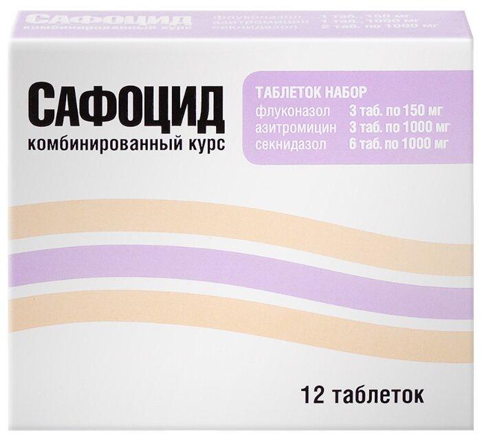 Сафоцид таб. набор №12