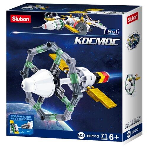 Купить Конструктор SLUBAN Космос M38-B0731G Вращающаяся космическая станция, Конструкторы