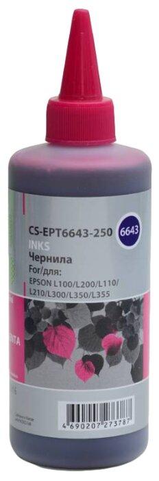 Чернила cactus CS-EPT6643-250