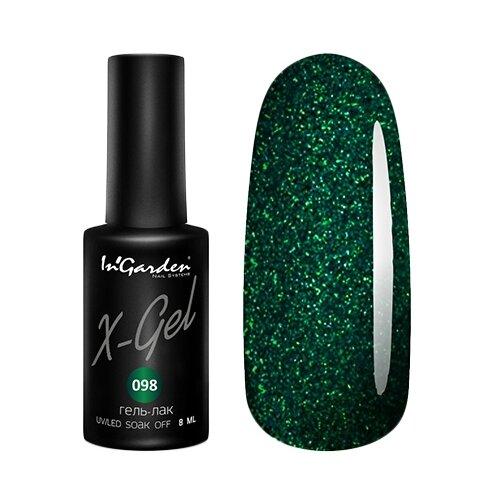Купить Гель-лак для ногтей In'Garden X-Gel, 8 мл, №98 блестящий зеленый