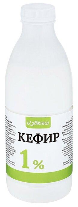 Избёнка Кефир 1%