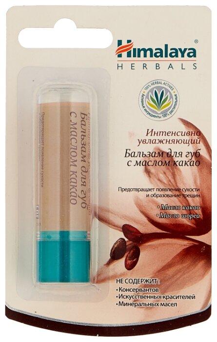 Himalaya Herbals Бальзам стик для губ