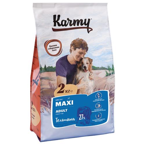 Сухой корм для собак Karmy телятина 2 кг (для крупных пород) karmy сухой корм karmy hair