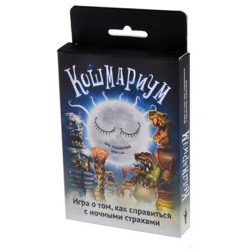 Фото - Настольная игра Magellan Кошмариум 4-е издание настольная игра magellan хамелеон 2 е издание