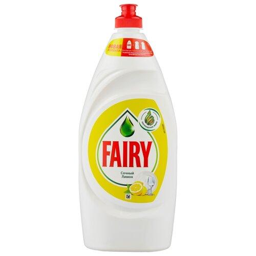 Фото - Fairy Средство для мытья посуды Сочный лимон, 0.9 л средство для мытья посуды fairy сочный лимон 900мл
