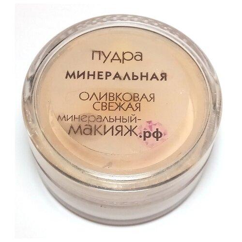 Минеральный-макияж.рф Пудра рассыпчатая минеральная оливковая свежая