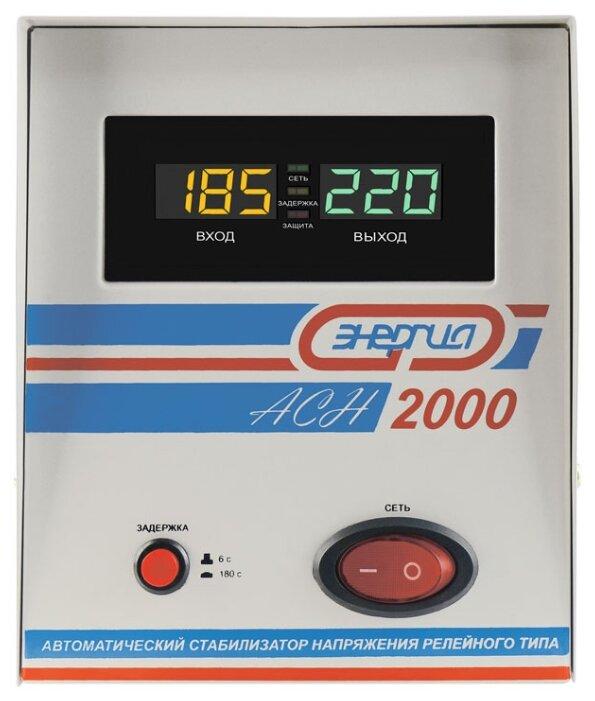 Автоматический регулятор напряжения для сварочных генераторов 5-6 кВт (провода 4+6)