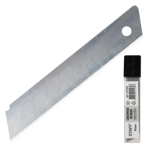 Купить Лезвия для ножей Staff 18 мм, 10 шт, толщина лезвия 0, 38 мм (235466), Ножи канцелярские