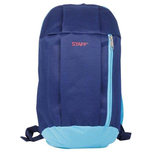 Рюкзак STAFF Air 226375 сине-голубой staff рюкзак air голубой