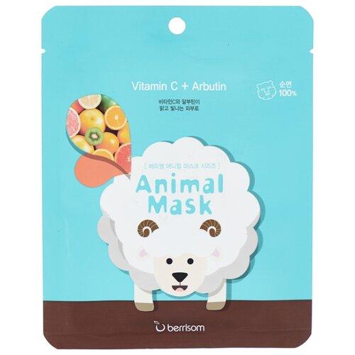 Berrisom Тканевая маска с витамином С и арбутином Animal Mask Series - Sheep, 25 мл недорого