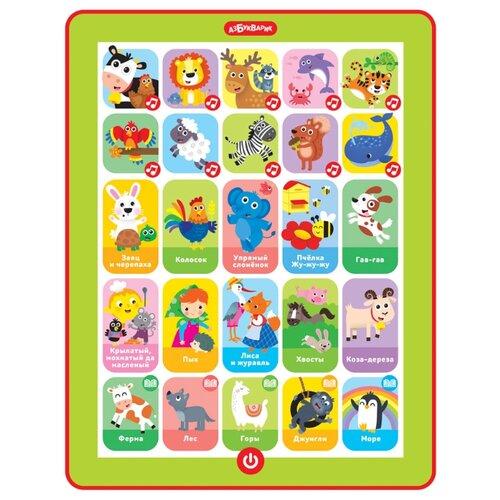Купить Планшет Азбукварик Сказки о зверятах зеленый/красный, Детские компьютеры