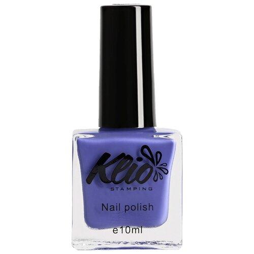 Краска KLIO Professional для стемпинга 013