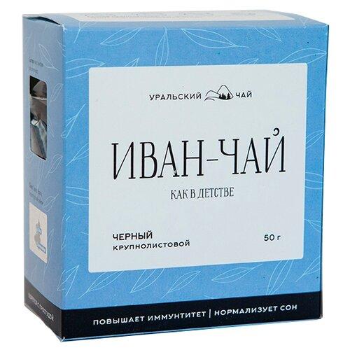 Чай травяной Уральский чай Иван-чай как в детстве, 50 г чай травяной immuno 75 г