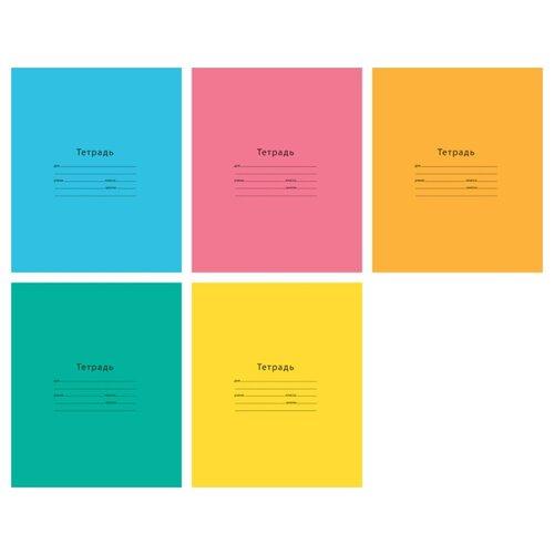 Купить ArtSpace Упаковка тетрадей Одноцветная. INTENSIVE Т18л_2469 20 шт./5 дизайнов, линейка, 18 л., Тетради