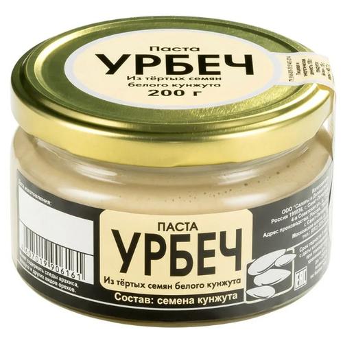 Салаты и Деликатесы Паста урбеч из белых семян кунжута, 200 г