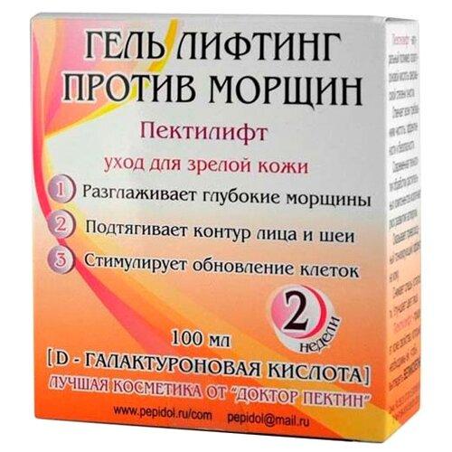 Доктор Пектин Пектилифт Гель-лифтинг для лица против морщин, 50 мл , 2 шт.