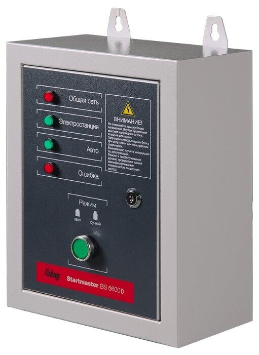 Блок автоматики Fubag Startmaster BS 6600 D (838764)