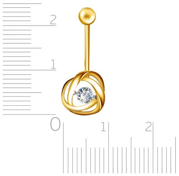 Бронницкий Ювелир Пирсинг из желтого золота RD56319005001