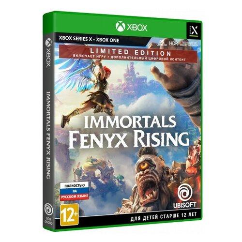 Игра для Xbox ONE/Series X Immortals Fenyx Rising. Limited Edition, полностью на русском языке по цене 4 999
