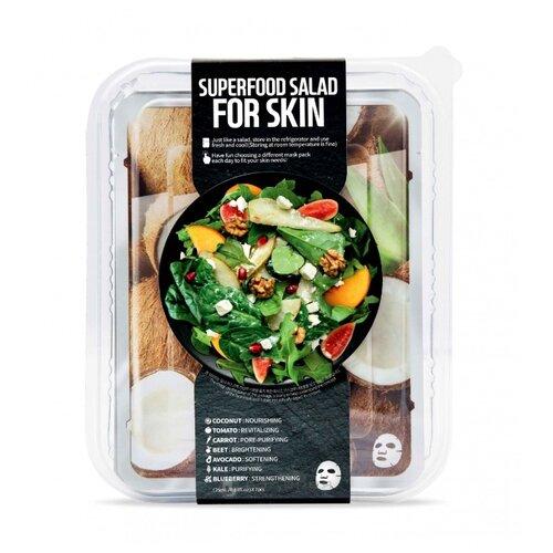 Купить SUPERFOOD SALAD FOR SKIN набор тканевых масок для кожи, потерявшей здоровое сияние, 25 мл, 7 шт.