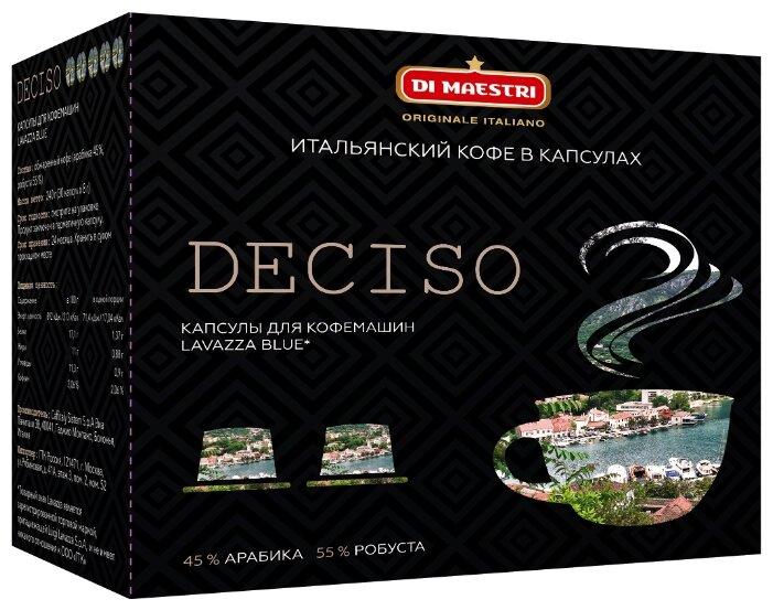 Кофе в капсулах Di Maestri Deciso (30 капс.)