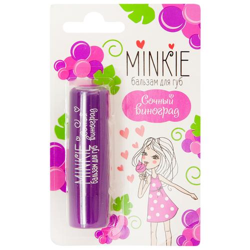 Minkie Бальзам для губ Сочный виноград прозрачный purple wraath сочный виноград 1084 г