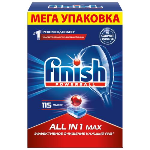 Finish All in 1 Max таблетки (original) для посудомоечной машины, 115 шт.