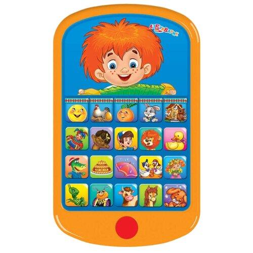 Купить Развивающая игрушка Азбукварик Мультиплеер Антошка оранжевый/голубой, Развивающие игрушки