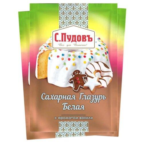С.Пудовъ Сахарная глазурь с ароматом ванили (3 шт. по 100 г) белый фото