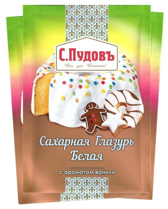 С.Пудовъ Сахарная глазурь с ароматом ванили (3 шт. по 100 г)