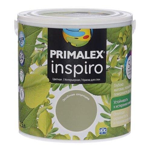 Краска PRIMALEX Inspiro моющаяся матовая зеленая опунция 2.5 л