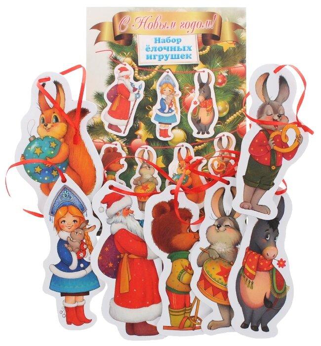 Купить Набор картонных елочных игрушек Даринчи №1 по низкой цене с доставкой из Яндекс.Маркета