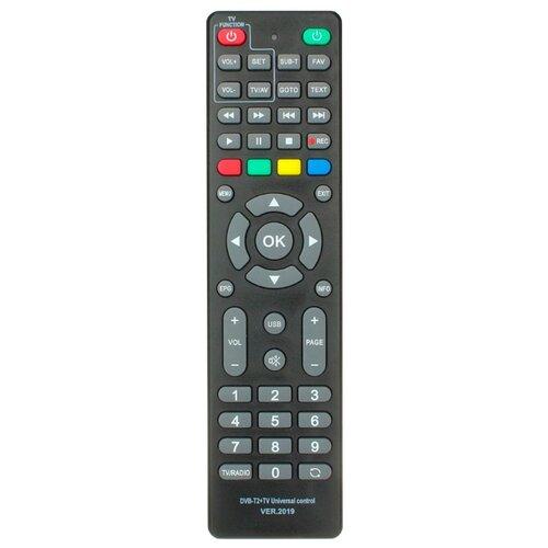 Пульт ДУ Huayu B0302 (2019) для цифровых приставок DVB-T2, черный аккумуляторы для приставок