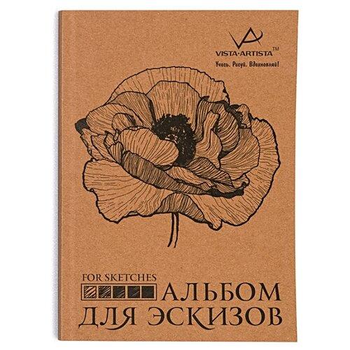 Купить Альбом для эскизов Vista-Artista 29.7 х 21 см (A4), 150 г/м², 32 л., Альбомы для рисования