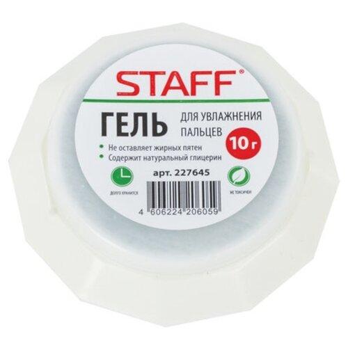 Купить Увлажнитель для пальцев STAFF 227645 белый, Аксессуары