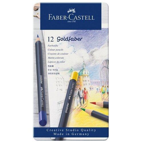 Купить Faber-Castell Карандаши цветные Goldfaber, 12 цветов (114712), Цветные карандаши