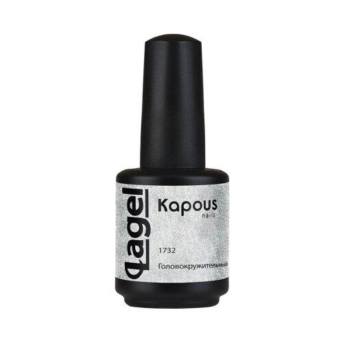 Купить Гель-лак для ногтей Kapous Professional Lagel, 15 мл, головокружительный