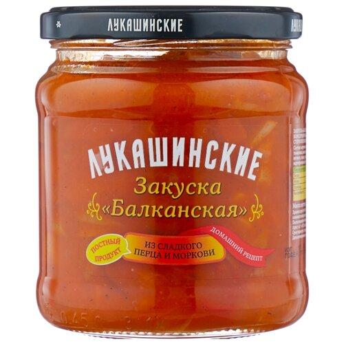 Закуска балканская из сладкого перца и моркови ЛУКАШИНСКИЕ стеклянная банка 450 г