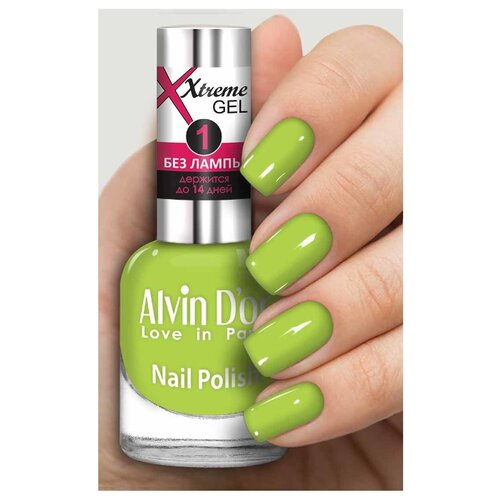Лак Alvin D'or Extreme Gel, 15 мл, оттенок 5250 лак alvin d or extreme gel 15 мл оттенок 5227