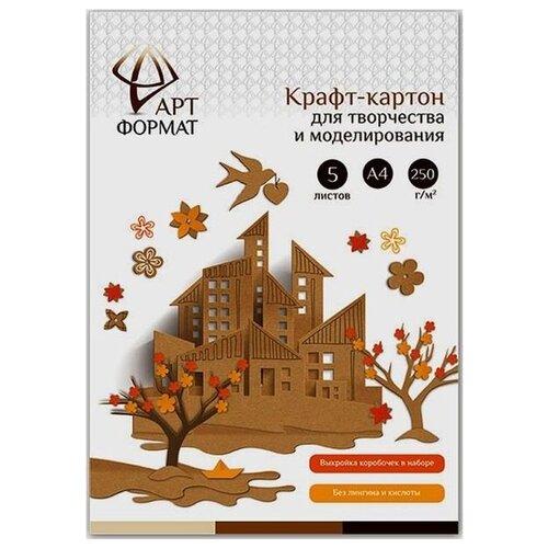 Купить Неокрашенный картон АРТформат, A4, 5 л., Цветная бумага и картон