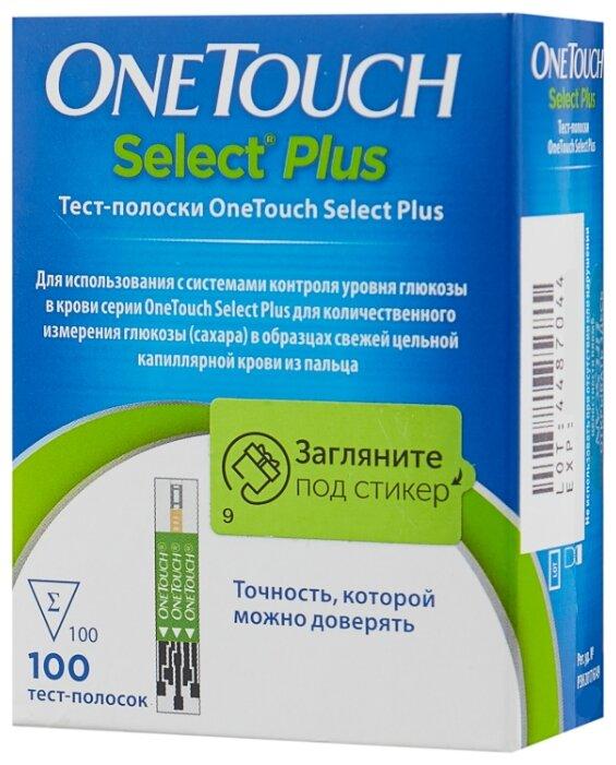 Тест-полоски OneTouch Seleсt Plus №100