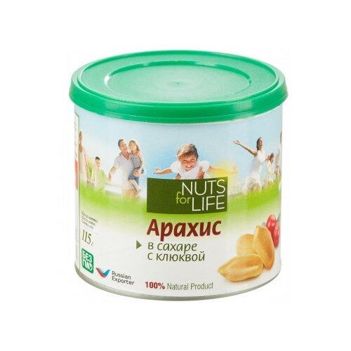 Арахис Nuts for Life обжареннный в сахаре с клюквой 200 г nuts for life арахис в сахарной глазури с соком натуральной клюквы 115 г