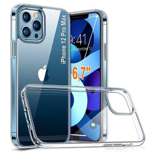 Чехол на Айфон 12 про макс/Чехол IPhone 12 pro max/Чехол Айфон 12 промакс/Чехол на IPhone 12 promax