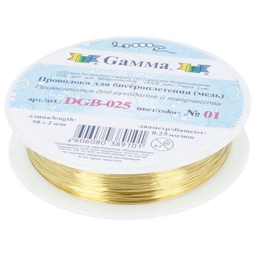 Купить Проволока для бисера Gamma , металл (цвет: под латунь), арт. DGB-025 01, 0, 25 мм x 50±2 м, Фурнитура для украшений