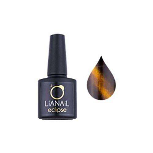 Купить Гель-лак для ногтей Lianail Eclipse, 10 мл, оттенок Солнечное затмение